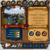 Колыбель Магии: Монолит скриншот 5