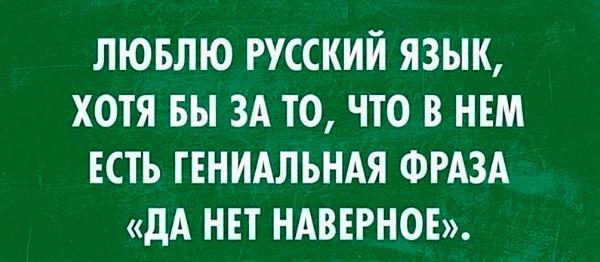 Анекдот Про Русский Язык Видео