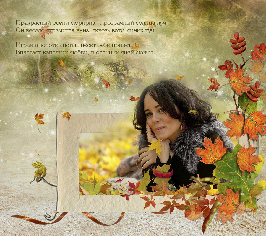 Поблагодарить друзей за поздравления в стихах