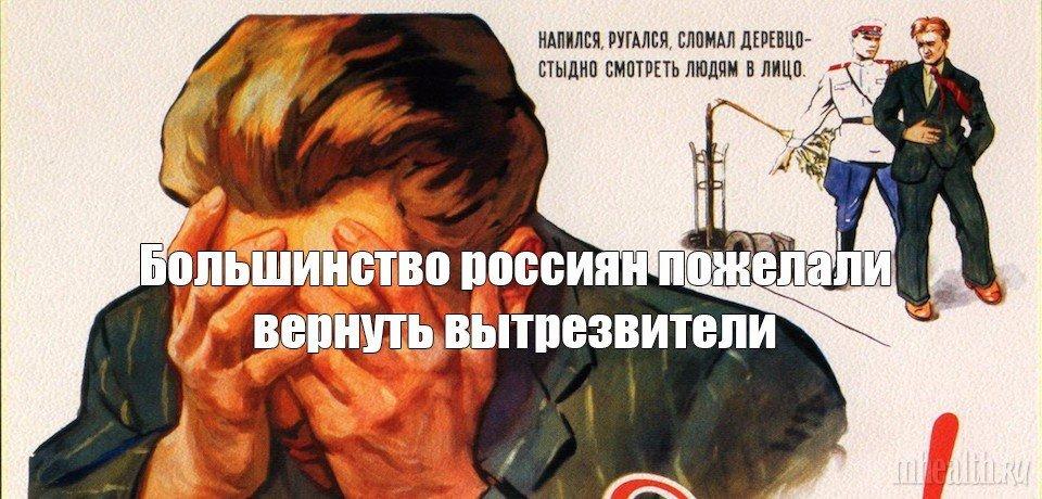 напился ругался сломал деревцо картинка сделать московской красавицей