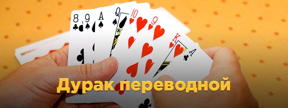 Азартные игры онлайн майл ру где можно поиграть в игровые автоматы в киеве