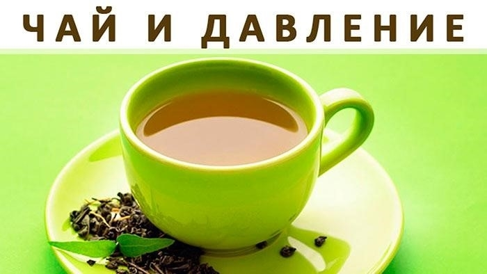 Какой чай лучше черный или зеленый