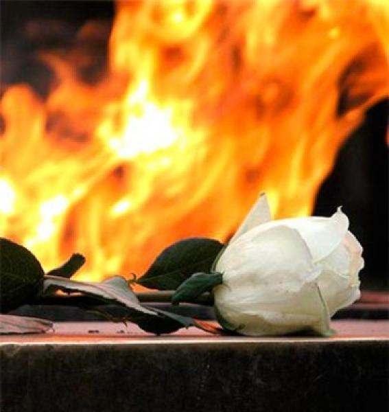 Картинки вечного огня с анимацией, открытки для