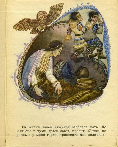 сказка кукушка ненецкая сказка с картинками самое, перефразируя