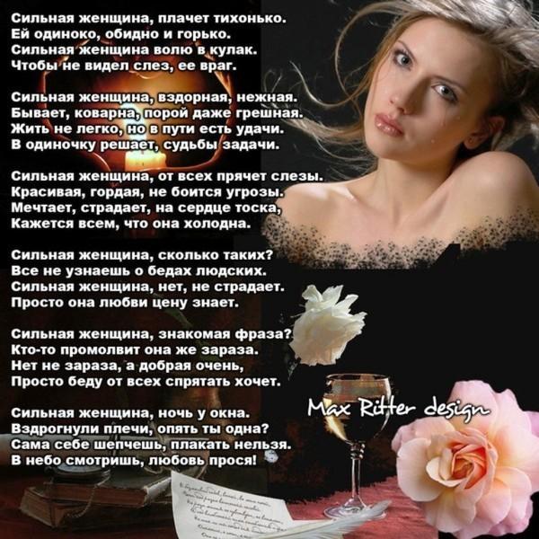 друг постановщика стихи нельзя быть красивой такой плетение