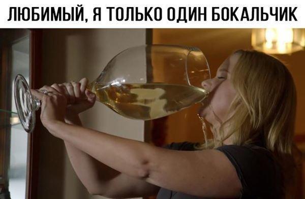 Салат в бокале рецепт с фото выровнять зубы