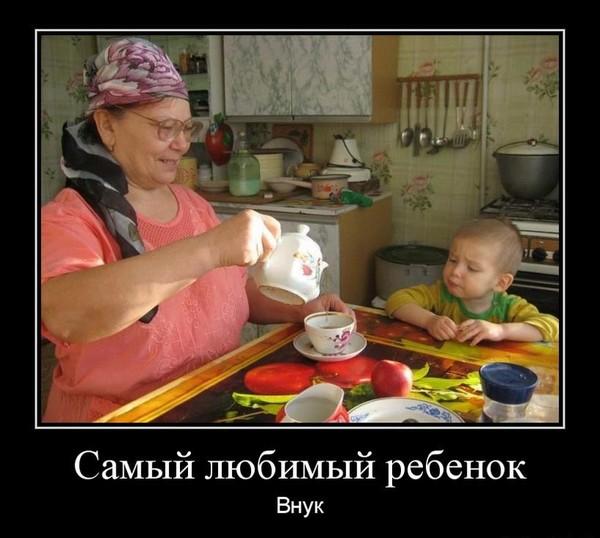 День рожденья, картинки бабушка и внучка с надписями