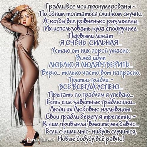 odnostrochnie-eroticheskie-stihi