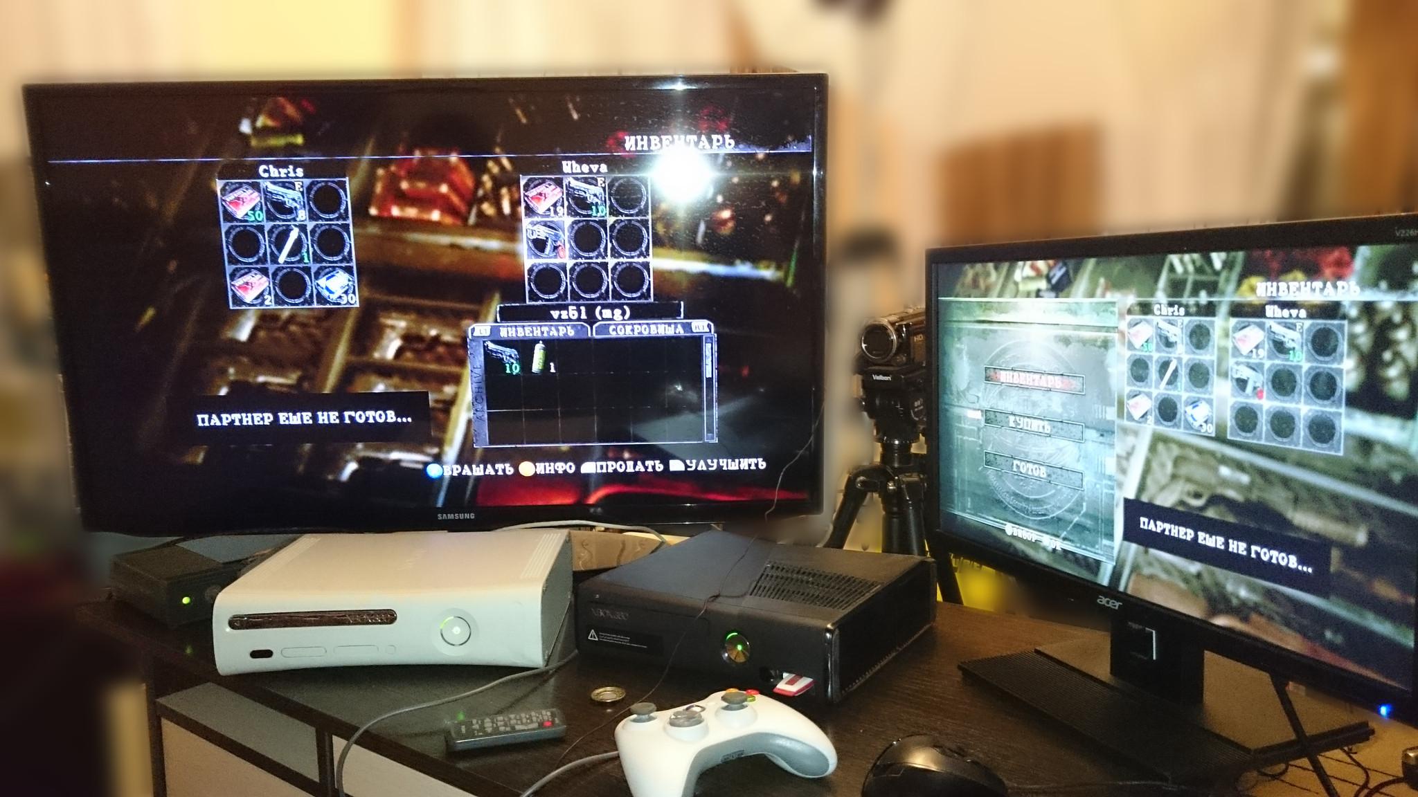 Марафон по Resident Evil 5