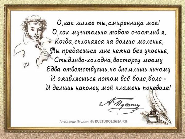Поздравления с днем рождения женщине на стихи поэтов